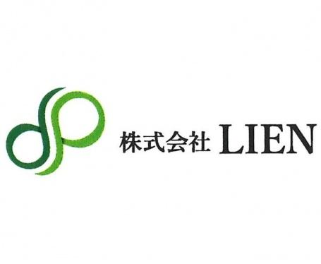 株式会社LIENの求人情報を見る