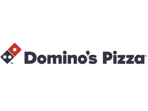 ドミノ・ピザ高崎店の求人情報を見る