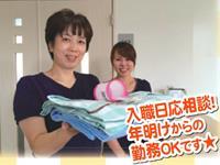 株式会社エラン 松本本社の求人情報を見る