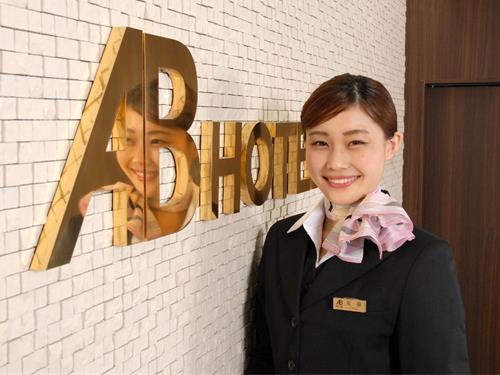 ABホテル 京都四条堀川の求人情報を見る