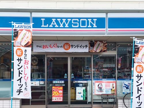 ローソン長野SBC通り店の求人情報を見る
