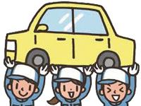 那須自動車工業株式会社の求人情報を見る
