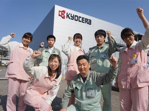 京セラ株式会社 富山入善工場の求人情報を見る