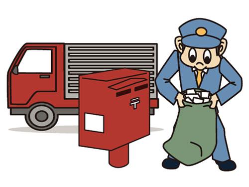 国内ロジスティクス株式会社 新潟支店の求人情報を見る