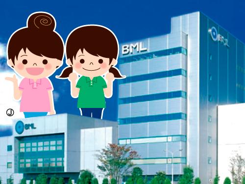 (株)BMLメディカルワークスの求人情報を見る