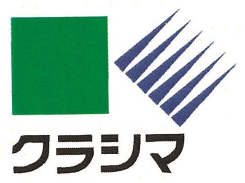 株式会社 倉島商店の求人情報を見る