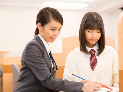 栄光の個別ビザビ 柏(札幌)校の求人情報を見る