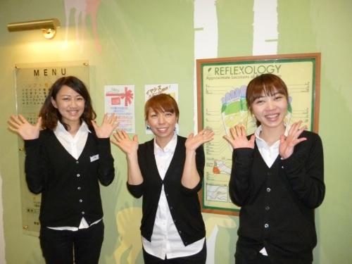 iyashisuプラス(イヤシス) イオンモール東員店の求人情報を見る
