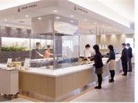 エームサービスジャパン株式会社の求人情報を見る