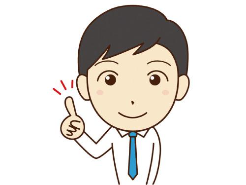 株式会社 昭和メディカルサイエンスの求人情報を見る