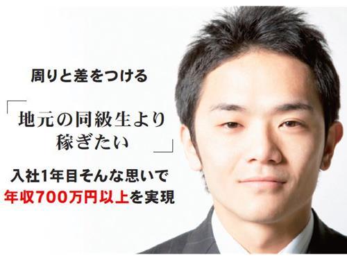 株式会社APサービスセンター 富山支店の求人情報を見る