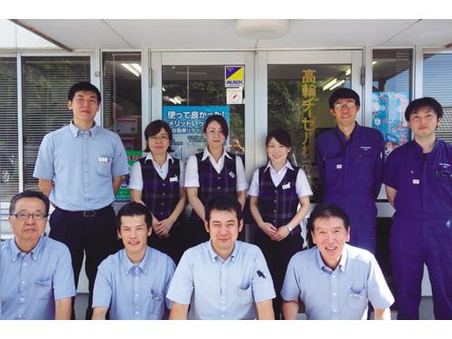 高輪ヂーゼル株式会社 栃木支店の求人情報を見る
