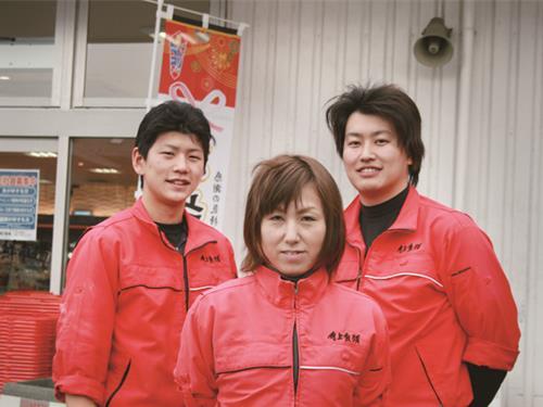 角上魚類北関 株式会社 前橋店の求人情報を見る
