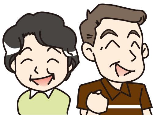 株式会社TOKAI 東金営業所の求人情報を見る