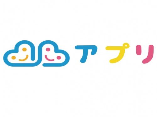 アプリ 桑名野田の求人情報を見る