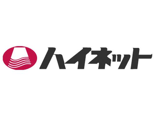 株式会社ハイネット ⼤阪営業部の求人情報を見る