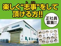 安田金属工業株式会社の求人情報を見る