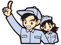 マルソー上田株式会社の求人情報を見る