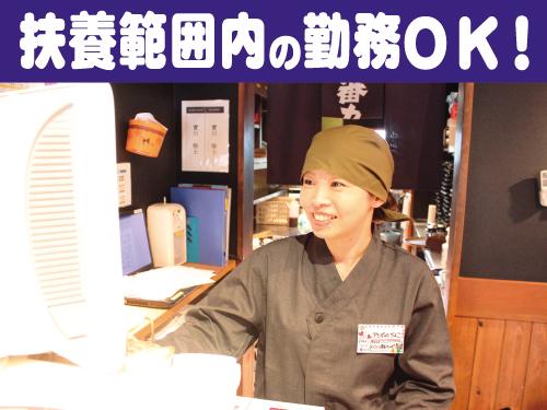 焼肉一番かるび 石巻店の求人情報を見る