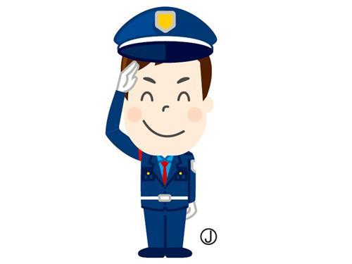 豊国警備保障株式会社の求人情報を見る