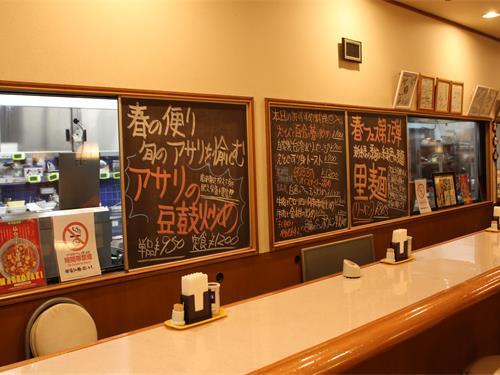 中国料理 四川チャイナの求人情報を見る