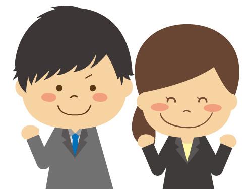 カメイ株式会社 茨城支店の求人情報を見る