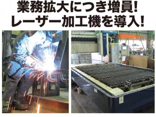 株式会社相楽鉄工所(サガラ)の求人情報を見る