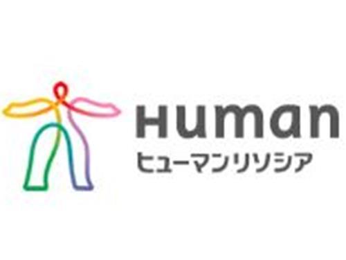 ヒューマンリソシア株式会社 新潟支社の求人情報を見る