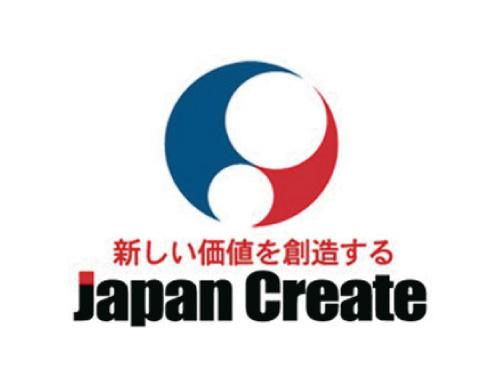 株式会社ジャパンクリエイト 小山営業所の求人情報を見る