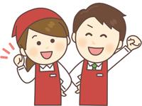 スーパーセンター オークワ 富雄中町店の求人情報を見る