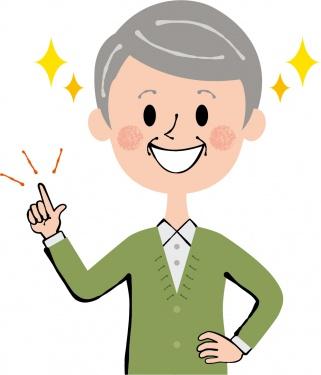 特別養護老人ホーム 香久山インパレス       の求人情報を見る