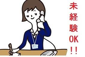 株式会社アークス・コーポレーションの求人情報を見る