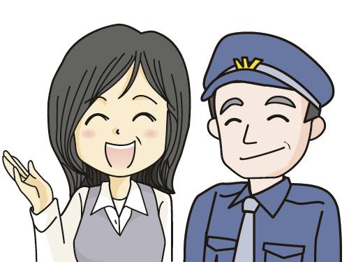 日本トーター株式会社 サテライト中越の求人情報を見る