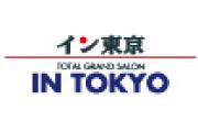 事業所ロゴ・イン東京 前橋吉岡店の求人情報