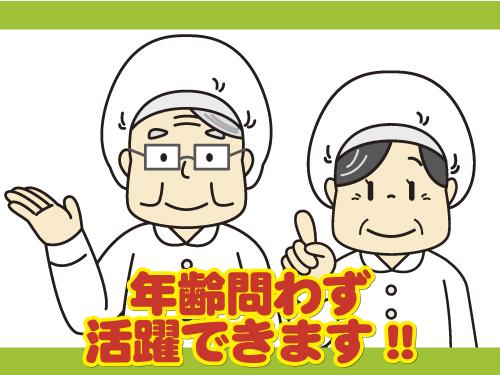 株式会社 辻総合クリエート 上田事業所の求人情報を見る