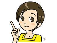 ナカムラ株式会社の求人情報を見る