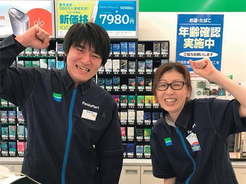 ファミリーマート鉾田中央店の求人情報を見る