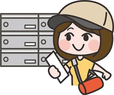 有限会社パートナーシステム京都 の求人情報を見る