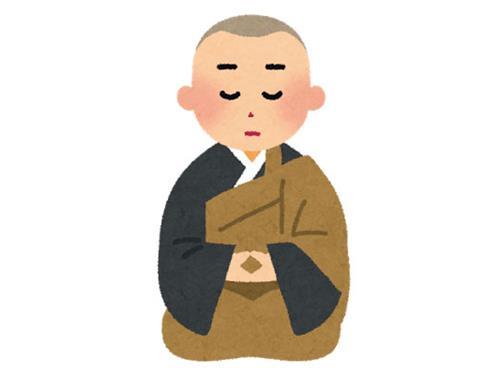 下野大師華蔵寺の求人情報を見る