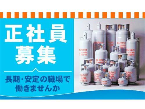 株式会社 関東高圧容器製作所の求人情報を見る