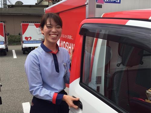 ヨシケイ石川 もりの里営業所の求人情報を見る