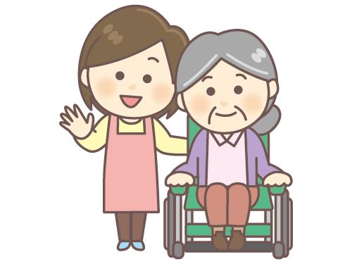 介護老人保健施設 あんずの求人情報を見る