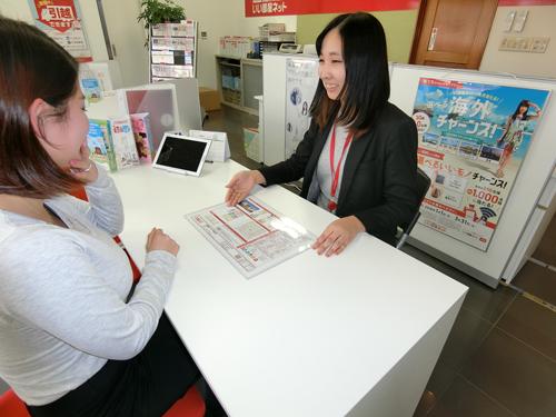 大東建託リーシング株式会社 熊谷店 の求人情報を見る