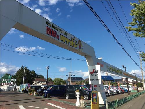 株式会社佐々木自動車の求人情報を見る
