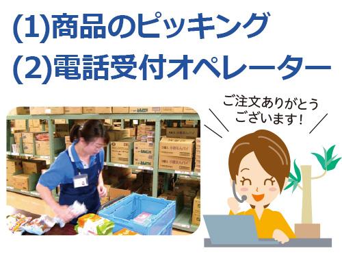 宇東梱包運輸株式会社の求人情報を見る