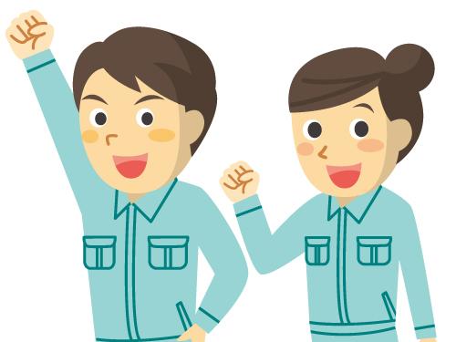 株式会社アビック埼玉支店の求人情報を見る