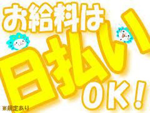 (株)オープンループパートナーズ 仙台支店の求人情報を見る