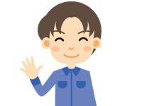 羽田タートル 愛西の求人情報を見る