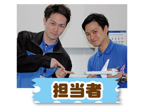 株式会社 IHI 相馬事業所の求人情報を見る