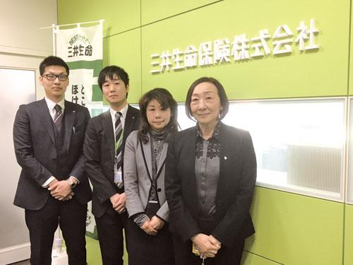 三井生命保険株式会社 横浜支社 横浜統括営業部の求人情報を見る